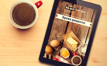 Bravo Caffe Recepti