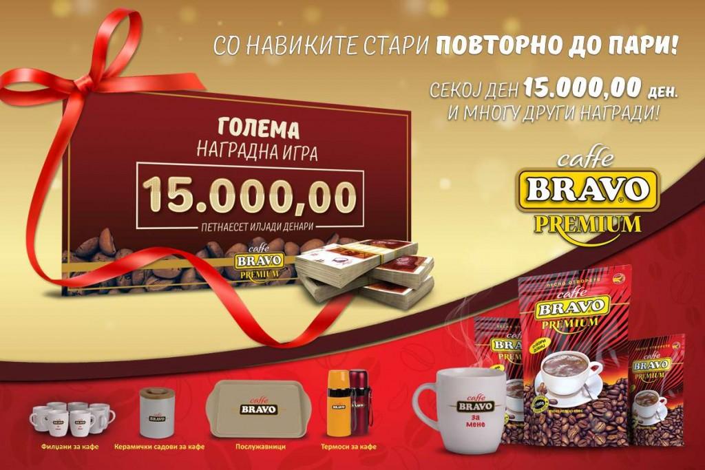 BravoPremium2018