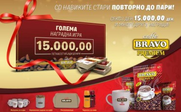 Bravo_Premium_Nagradna_Igra_2018